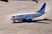 «Արմենիա» ավիաընկերությունն ստացել է Երևան-Մոսկվա-Երևան ուղիղ կանոնավոր չվերթերի թույլտվու...