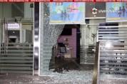 ЧП в Ереване: разбито стекло на двери одного из банков