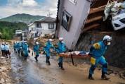 Ճապոնիայում հորդառատ անձրևների պատճառով հայտարարվել է վտանգի ամենաբարձր մակարդակ