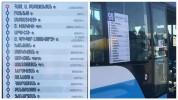 Եվս մեկ երթուղի մարտի 1-ից կաշխատի նոր ավտոբուսներով