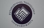 «Քաղաքացիական պայմանագիր» կուսակցությունը վարչությունը նիստ է հրավիրել
