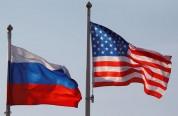 ԱՄՆ-ՌԴ անուղղակի բանավեճ՝ արցախյան թեմայի շուրջ