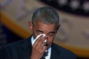 Օբաման արտասվել է նախագահի պաշտոնում վերջին ելույթն ունենալիս (լուսանկարներ, տեսանյութ)