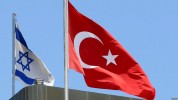 Թուրքիան քննադատել է Իսրայելի ղեկավարությանը