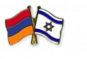 «Որոշ ցնդածներ արդեն հայ-իսրայելյան բարեկամական դաշինքի մասին են երազում»