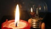 Լույս չի լինելու. Հոսանքազրկումներ Երևանում և մարզերում