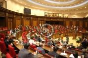 Заседание НС Армении (прямой эфир)