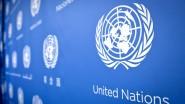 «ՄԱԿ-ը Աֆրինը համարել է օկուպացված տար...