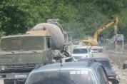 Վանաձոր-Ալավերդի-Վրաստանի սահման (Մ6) միջպետական ավտոճանապարհին իրականացվելու են պայթեցման...