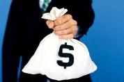 ՀՀ բանկերի կողմից տեղաբաշխված միջոցները