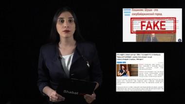 Աննա Հակոբյանը Լեյլա Ալիևայից անշարժ գույք  է ստացել, Շուշին ադրբեջանական քաղաք է․ Շաբաթվա ստերի ամփոփում (տեսանյութ)