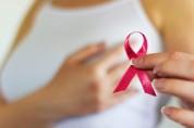 Հայաստանում կրծքագեղձի քաղցկեղով հիվանդների աճ կա