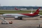 Մոսկվա-Երեւան չվերթի ժամանակ  ինքնաթիռն արտահերթ վայրէջք է կատարել