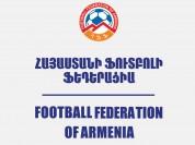 Հայտնի է, թե երբ կկայանա Հայաստանի ֆուտբոլի ֆեդերացիայի նախագահի ընտրությունը