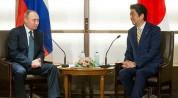 Պուտինը հայտնել է` ինչ թեմաներ են քննարկել Ճապոնիայի վարչապետի հետ բանակցություններում