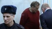 Ուսանողուհուն անդամահատած ռուս դասախոսին մեկուսարանից դուրս չեն թողել