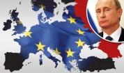 Եվրամիության հերթական «անակնկալը» Ռուսաստանին