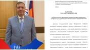 ՌԴ Պետական դուման ընդունեց ԼՂ կոնֆլիկտի կողմերի կողմից ուժի կիրառման անթույլատրելիության և...