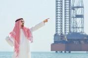 Սաուդյան Արաբիան հրաժարվում է նավթից