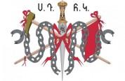 ՍԴՀԿ-ն ողջունում է ՀՀ-ի և ԵՄ-ի միջև ստորագրված համաձայնագիրը. հայտարարություն