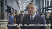 Тигран Саркисян: «В мировой экономике в ближайшие 20 лет будет наблюдаться дефицит сельско...