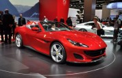 Ferrari-ն ներկայացրել է նոր կաբրիոլետ՝ Portofino-ն (լուսանկարներ)