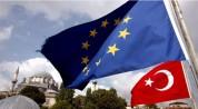 «Այս պահին Թուրքիան չի կարող ԵՄ անդամ դառնալ». եվրոպացի նախարարներ