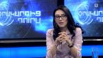 Թե ո՞ւմ եմ սիրում՝ կիմանաք հաջորդիվ. Արփինե Հովհաննիսյան (տեսանյութ)