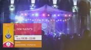 «Երևան՝ սիրո քաղաք». Լսիր Երևանը. միջոցառումների ժամանակացույց (տեսանյութ)