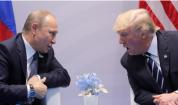 Кремль: Путин и Трамп так или иначе встретятся на саммите АТЭС