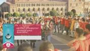 «Զգա Երևանը» խորագրով միջոցառումներ Երևանում