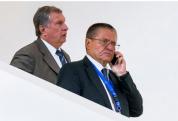 Суд согласился вызвать Сечина свидетелем по делу Улюкаева