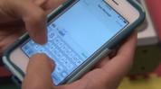 Արտակարգ դեպք Երևանում. ամուսինը կնոջ հեռախոսահամարից հաղորդագրություն է ստացել՝ «ինձ չսպա...