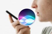 Siri ձայնային օգնականը կարձագանքի շշնջոցին