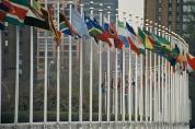 Սիրիան կոչ է արել ՄԱԿ-ին լուծարել միջազգային կոալիցիան