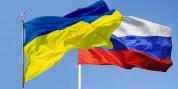 «Ռուսաստանը «գողական» պատերազմ է հայտարարե՞լ Ուկրաինային»
