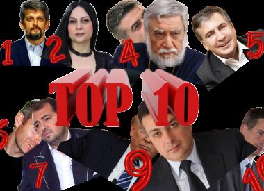 Լակոտը նշանակվում է Ֆրանսիայի դեսպան, իսկ Գարո Փայլանն արժանանում է Քիմ Քարդաշյանի ու Հենրիխ Մխիթարյանի բախտին․ Շաբաթի TOP 10