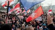 Մինսկում արդեն երկու օր ցույցեր են անցկացվում Ռուսաստանի հետ ինտեգրացիայի դեմ