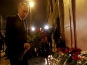 Владимир Путин почтил память погибших от теракта в метро Санкт-Петербурга (видео)