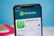 WhatsApp-ը միլիոնավոր օգտատերերի համար անհասանելի կդառնա