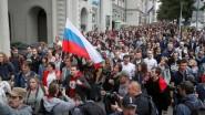 20 000-անոց ցույց Մոսկվայում՝ ի պաշտպանություն ընդդիմության (տեսանյութ)