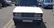 Կասկածելի համարանիշերով մեքենա է բերման ենթարկվել. Ոստիկանություն (տեսանյութ)