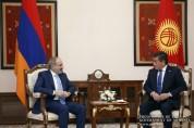 Նիկոլ Փաշինյանը և Սոորոնբայ Ժեենբեկովը քննարկել են հայ-ղրղզական տնտեսական զարգացման հեռանկ...