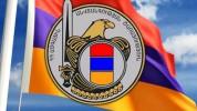 ՀՀ Ազգային անվտանգության ծառայությունը հայտարարություն է տարածել