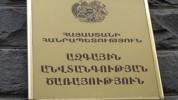 Ադրբեջանը ռազմական գործողությունների վերաբերյալ կեղծ տեղեկատվություն է ուղարկում քաղաքացին...
