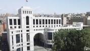 ՀՀ ԱԳՆ-ն հայտարարություն է տարածել
