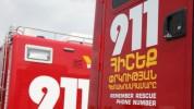Հրդեհ Նորք-Մարաշ վարչական շրջանում. հայտարարվել է հրդեհի բարդության «1 ԲԻՍ» կանչ