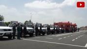 ԱԻՆ Փրկարար ծառայության ստորաբաժանումները իրականացնում են շրջայց Երևանում և մարզերում