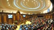 ՀՀ Ազգային Ժողովի նիստ (ուղիղ միացում)