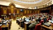 ԱԺ խորհուրդը հաստատել է խորհրդարանի հերթական նիստերի օրակարգը